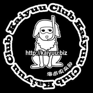 kaiyuu_2